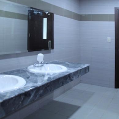 Toilet Office Ground Floor